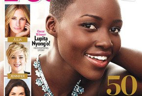 OSCAR WINNER LUPITA NYONG'O IS ONE OF PEOPLE MAGAZINE'S MOST BEAUTIFUL PEOPLE COVERGIRL