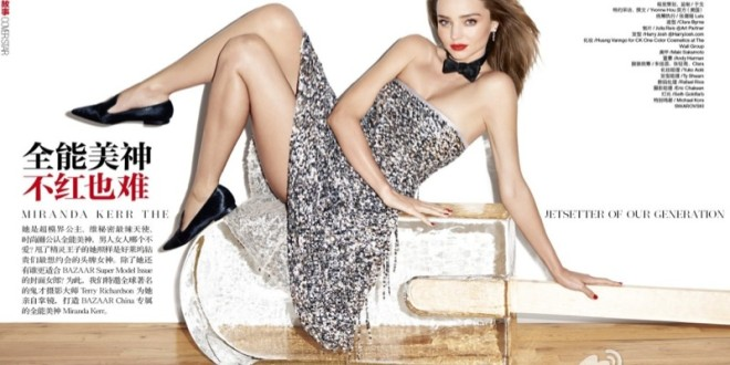 HOT SHOTS: MIRANDA KERR BY TERRY RICHARDSON FOR HARPER'S BAZAAR CHINA